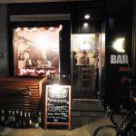 大阪・上本町のゴキゲンな呑みどころ「アイカナバル/ホイミカレー」