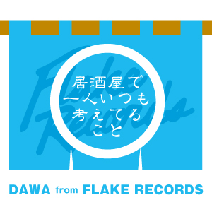 DAWA from FLAKE RECORDS