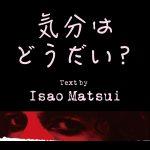 Isao Matsui
