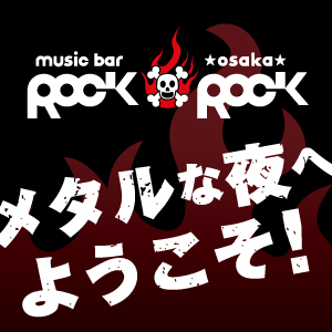 ROCKROCK