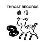 五味岳久 (LOSTAGE/THROAT RECORDS)