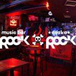 ROCK ROCK 周年祭